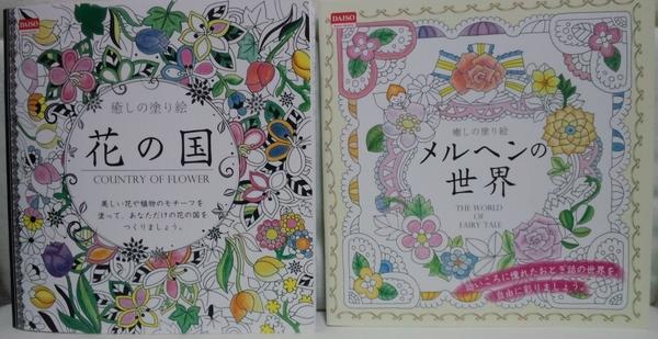 f:id:ofukusuke:20161030021205j:plain