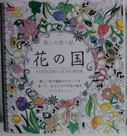 f:id:ofukusuke:20161030023518j:plain
