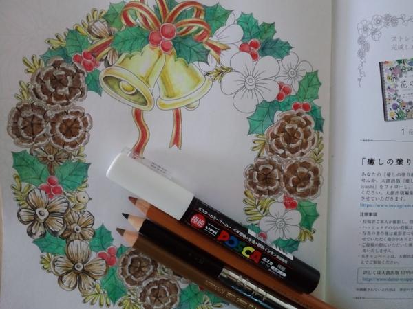 f:id:ofukusuke:20161209231646j:plain