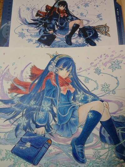f:id:ofukusuke:20161216083808j:plain