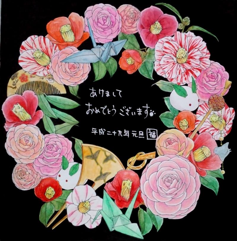 f:id:ofukusuke:20161231151412j:plain