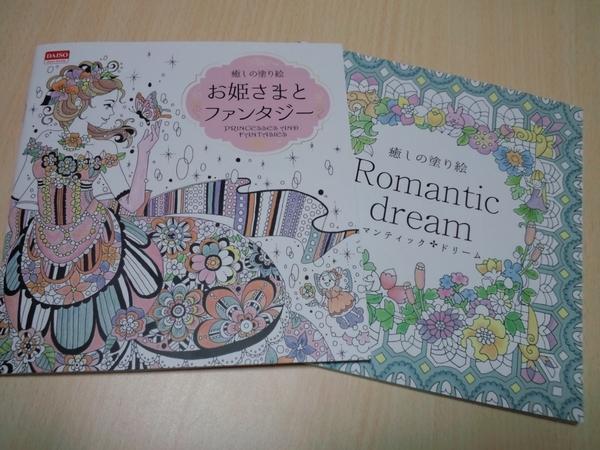 f:id:ofukusuke:20170115214530j:plain