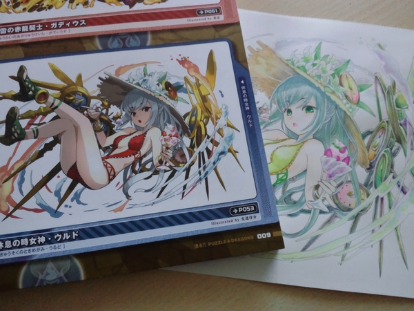 f:id:ofukusuke:20170117082836j:plain