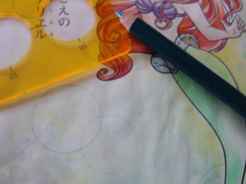 f:id:ofukusuke:20170125081426j:plain