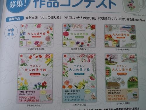 f:id:ofukusuke:20170313081453j:plain