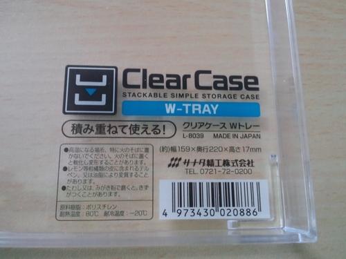f:id:ofukusuke:20170314080303j:plain