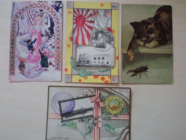 f:id:ofukusuke:20170321072025j:plain