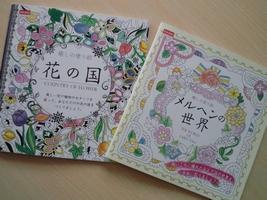 f:id:ofukusuke:20170508091040j:plain