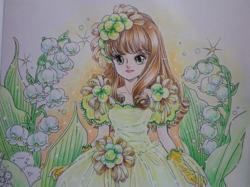 f:id:ofukusuke:20170510082546j:plain