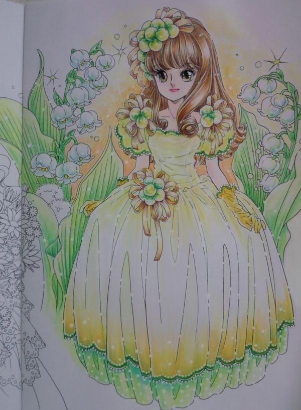 f:id:ofukusuke:20170510082658j:plain