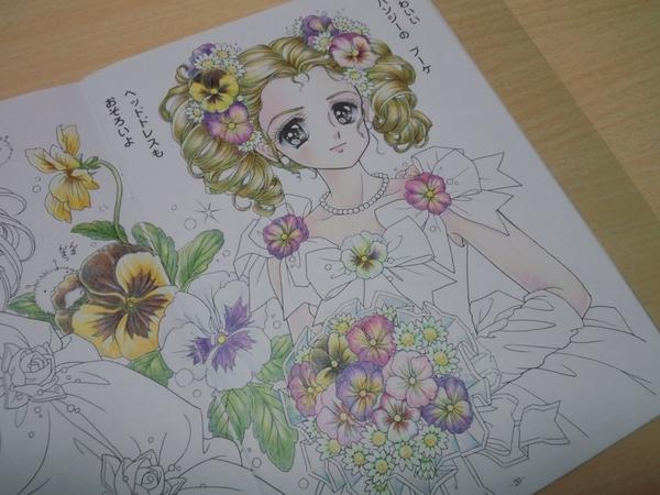 f:id:ofukusuke:20170515084139j:plain