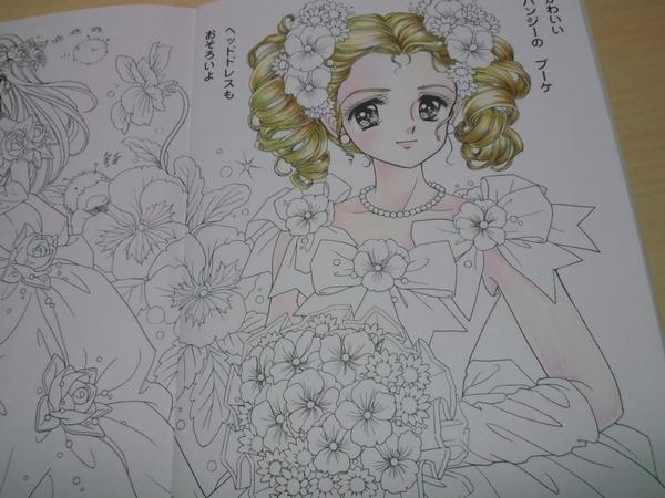 f:id:ofukusuke:20170515085539j:plain