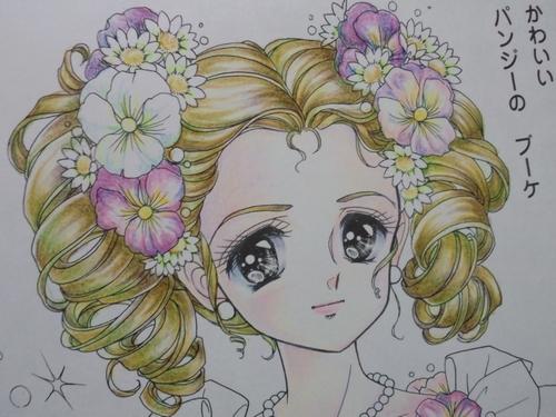 f:id:ofukusuke:20170515090527j:plain