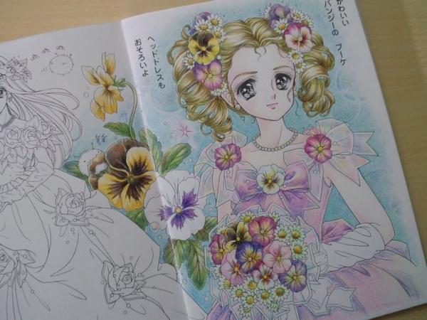 f:id:ofukusuke:20170516091052j:plain