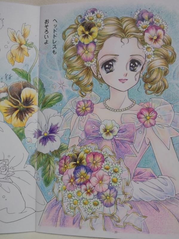 f:id:ofukusuke:20170516091602j:plain