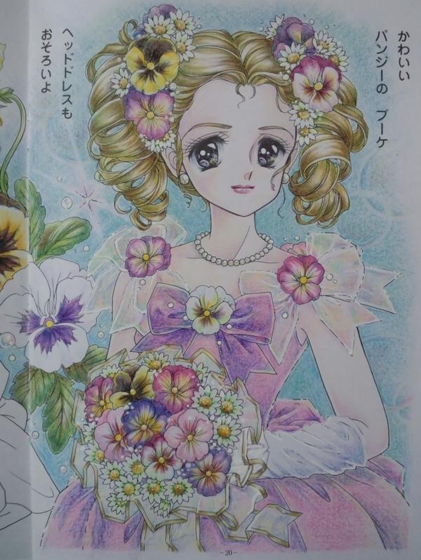 f:id:ofukusuke:20170516092105j:plain