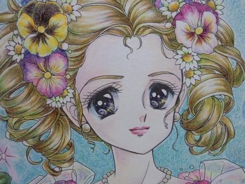 f:id:ofukusuke:20170516101548j:plain
