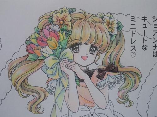 f:id:ofukusuke:20170522081536j:plain