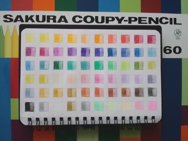 f:id:ofukusuke:20170527134034j:plain