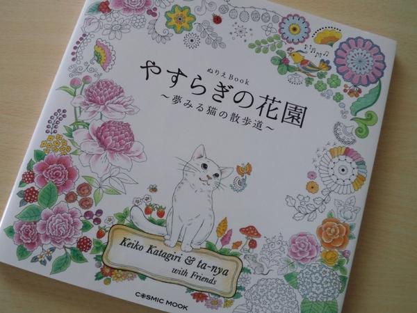 f:id:ofukusuke:20170619080111j:plain