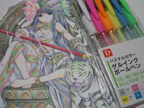 f:id:ofukusuke:20170626080729j:plain