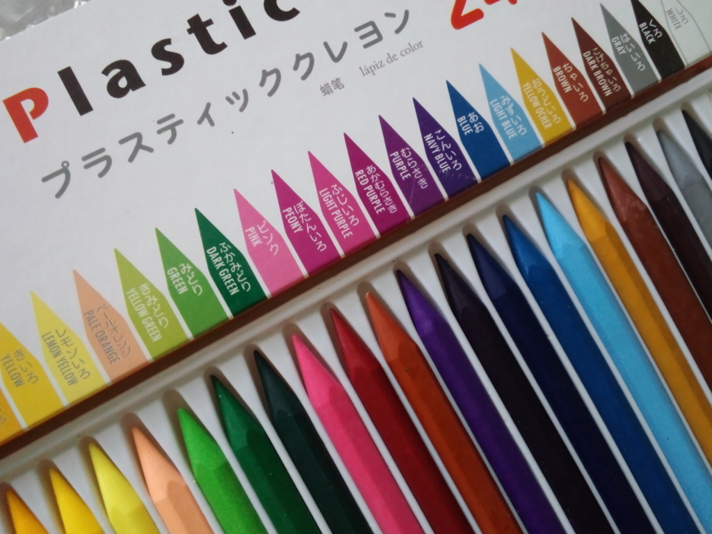 f:id:ofukusuke:20170726084117j:plain