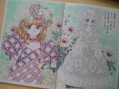 f:id:ofukusuke:20170810083324j:plain