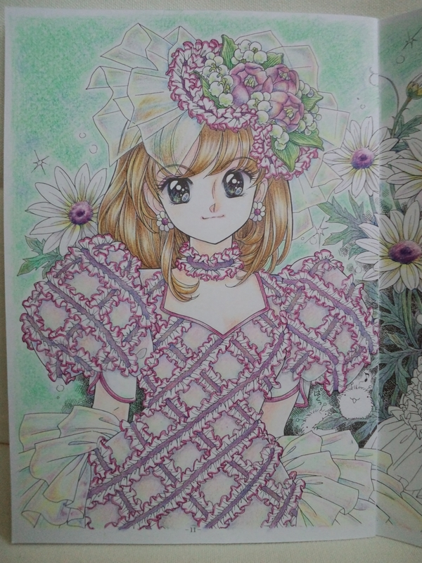 f:id:ofukusuke:20170810084547j:plain