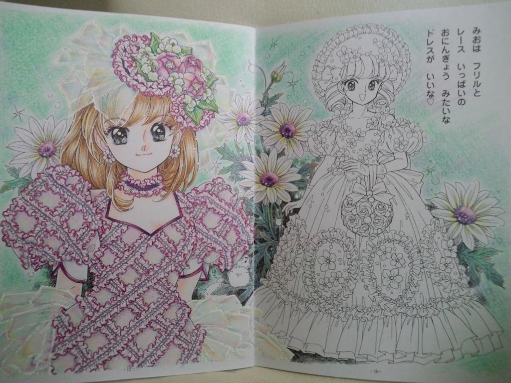 f:id:ofukusuke:20170810121633j:plain