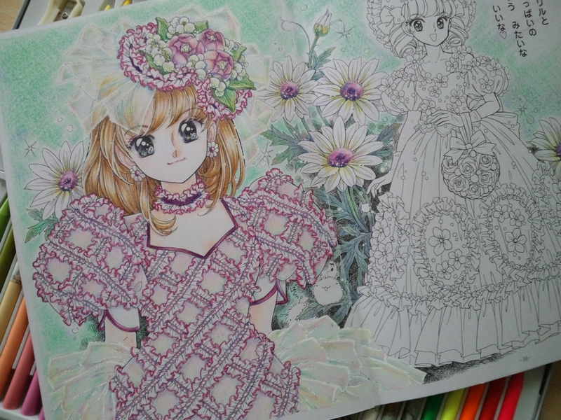 f:id:ofukusuke:20170810121647j:plain