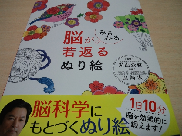 f:id:ofukusuke:20170814083532j:plain