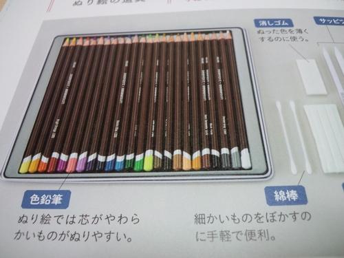 f:id:ofukusuke:20170814084729j:plain
