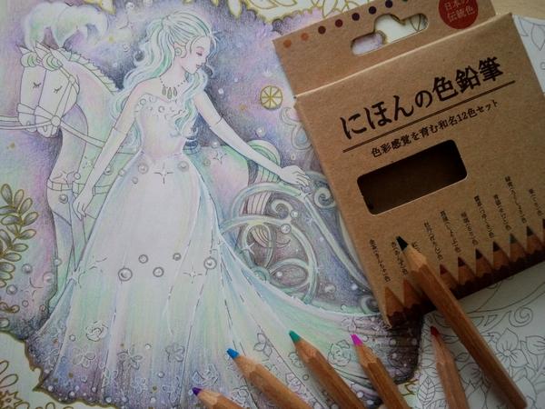f:id:ofukusuke:20170817090428j:plain
