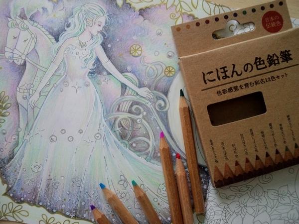 f:id:ofukusuke:20170817095311j:plain