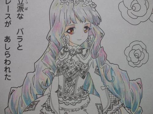 f:id:ofukusuke:20170914085336j:plain