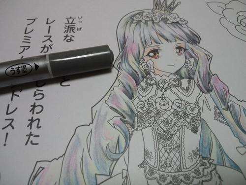 f:id:ofukusuke:20170914085409j:plain