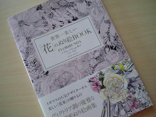 f:id:ofukusuke:20170915161608j:plain