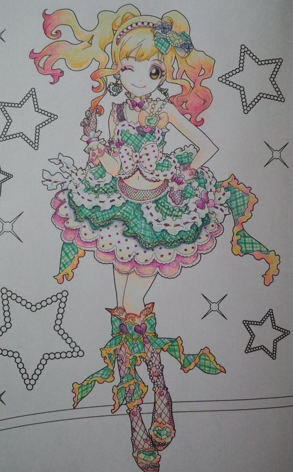 f:id:ofukusuke:20170920093435j:plain