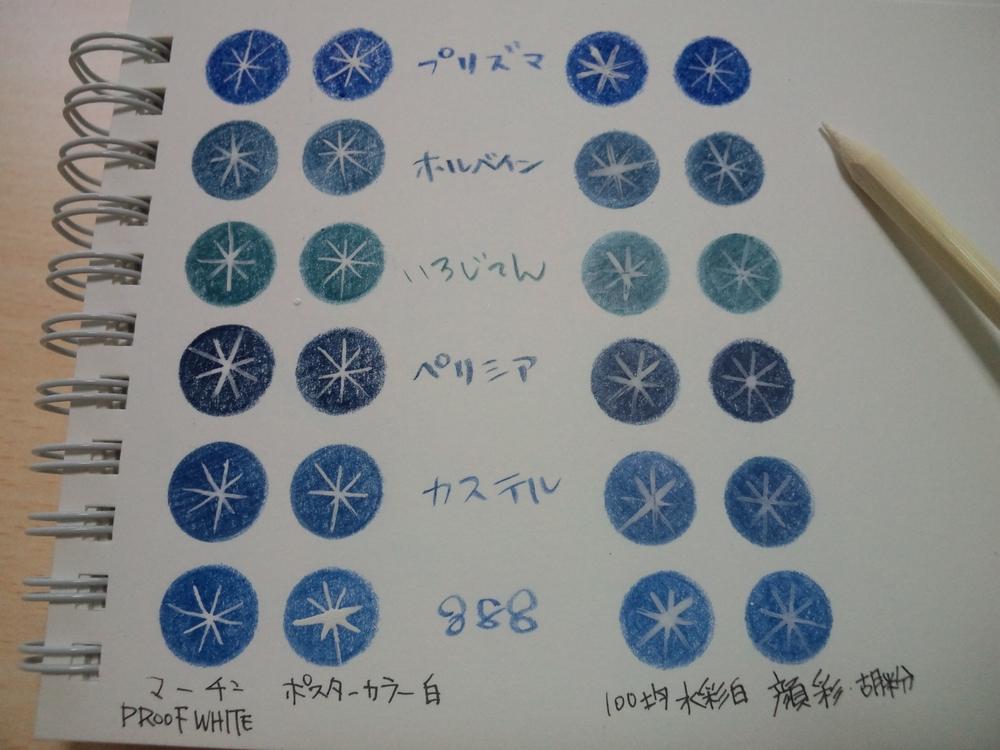 f:id:ofukusuke:20171006141544j:plain