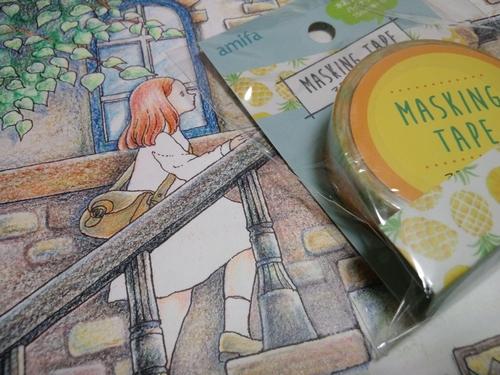 f:id:ofukusuke:20171023163939j:plain