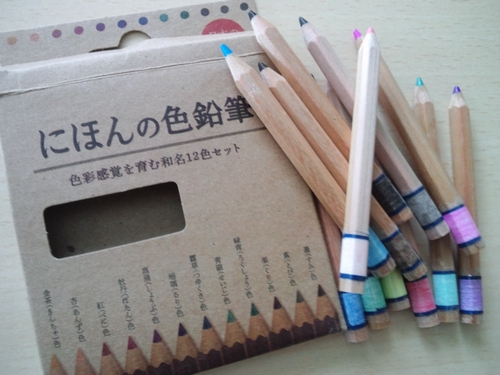 無印 ✩ ハーフサイズ色鉛筆