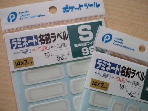 f:id:ofukusuke:20171108171024j:plain