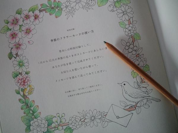 f:id:ofukusuke:20171108174342j:plain