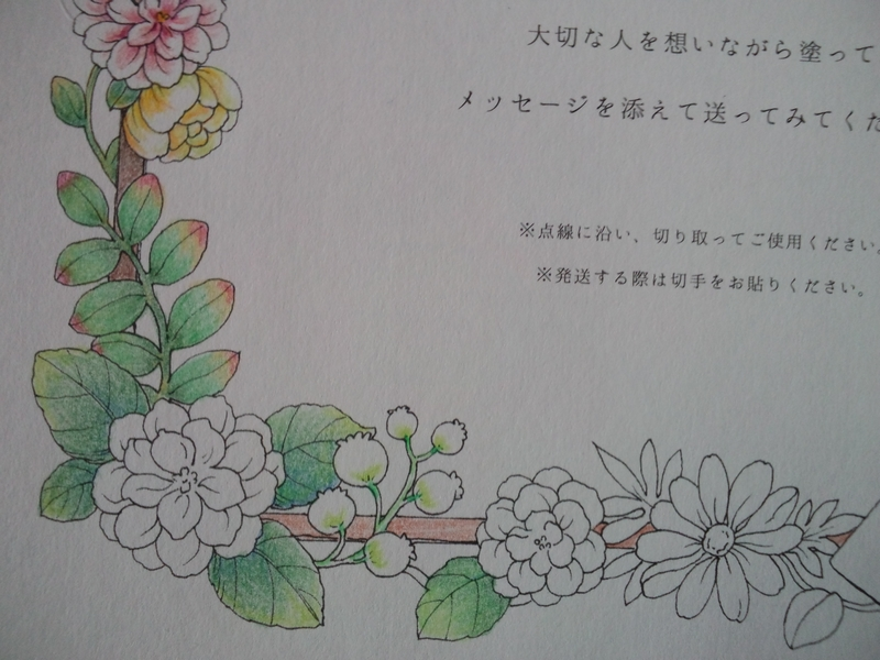 f:id:ofukusuke:20171108174614j:plain