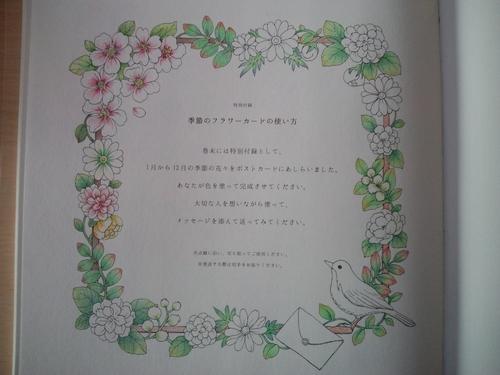 f:id:ofukusuke:20171108174932j:plain