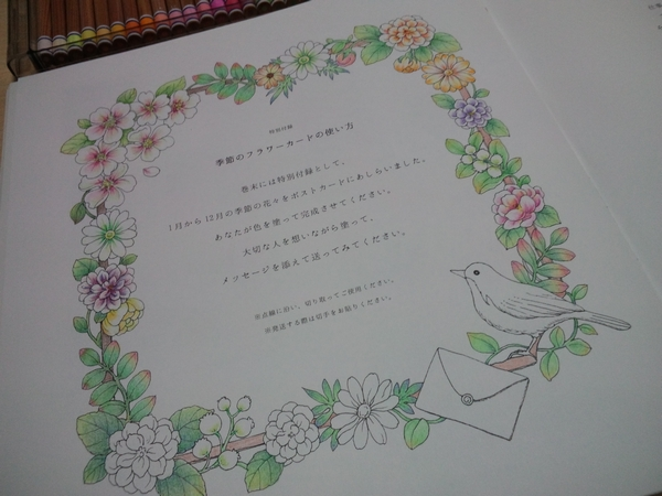 f:id:ofukusuke:20171108175147j:plain