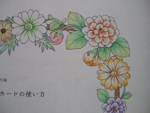 f:id:ofukusuke:20171108175635j:plain