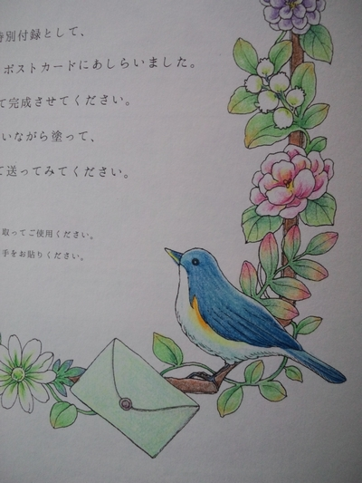 f:id:ofukusuke:20171108175731j:plain