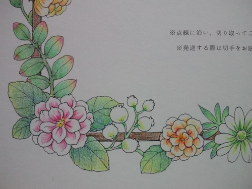 f:id:ofukusuke:20171108175817j:plain