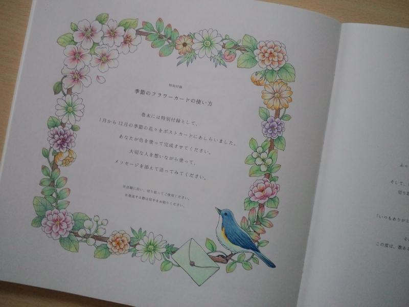f:id:ofukusuke:20171108184407j:plain